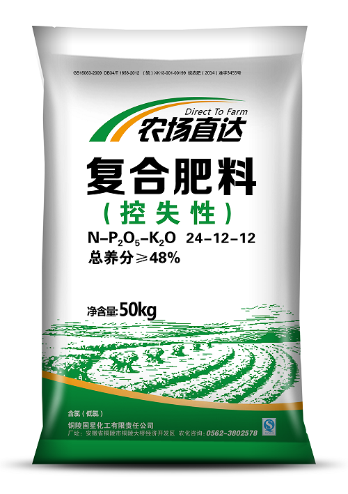 1农场直达-控失性复合肥.png
