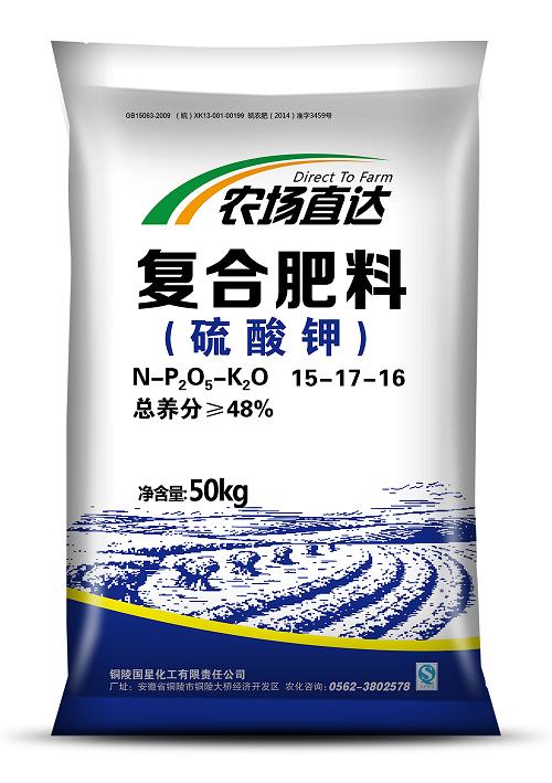 2农场直达-硫酸钾复合肥.png